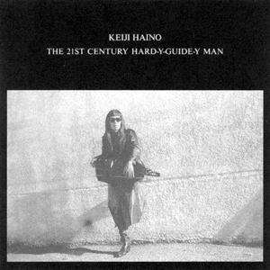 THE 21ST CENTURY HARD-Y-GUIDE-Y MAN