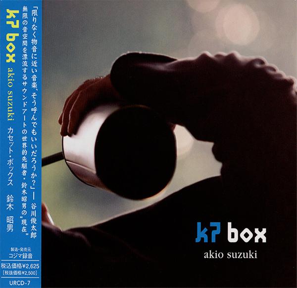 K7 BOX