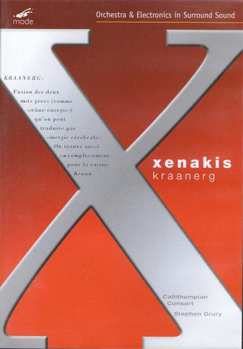 iannis xenakis - Kraanerg