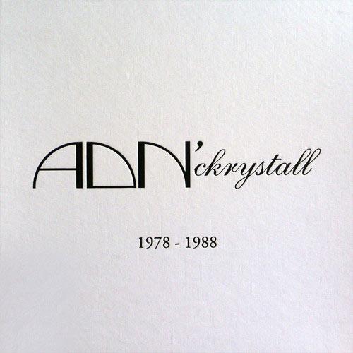 TRILOGIE 1979-1988