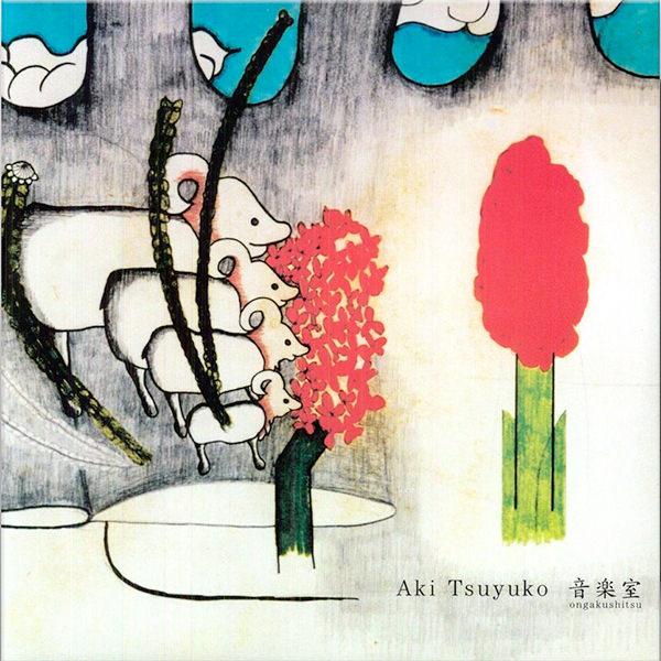 ONGAKUSHITSU (2LP)