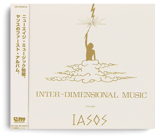 Inter-Dimensional Music