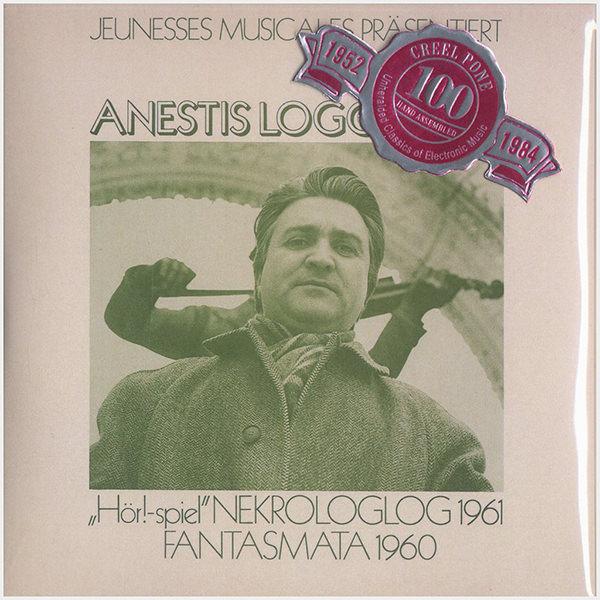 """""""HöR!-SPIEL"""" / NECROLOGLOG 1961 / FANTASMATA 1960"""