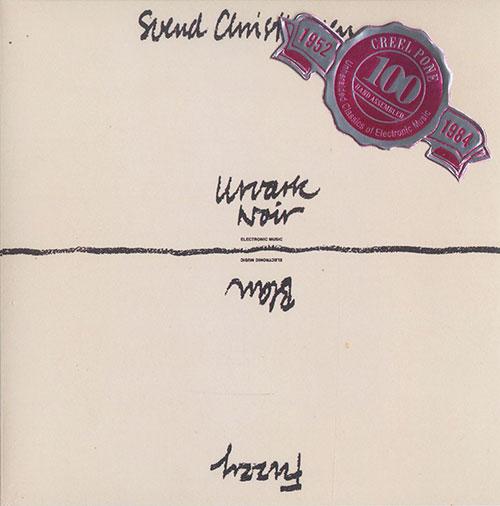URVARTE - NOIR - BLAU (ELECTRONIC MUSIC)