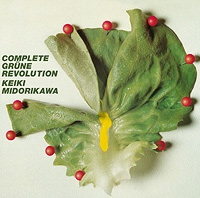COMPLETE GRUNE REVOLUTION (1975)