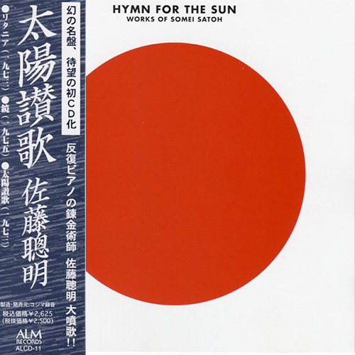 Hymn For The Sun (Works Of Somei Satoh)