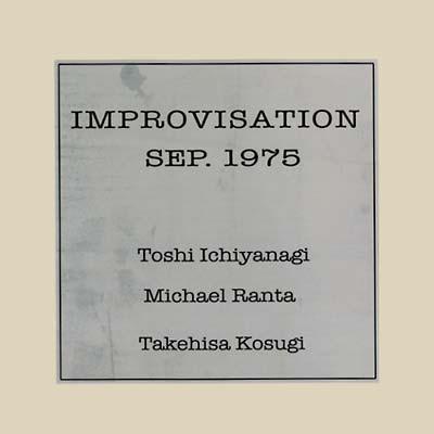 IMPROVISATION SEPT 75