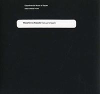 HOSSHIN NO KIZASHI (ACOUSMATIC ELECTRONIC WORKS)