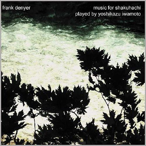Music for shakuhachi