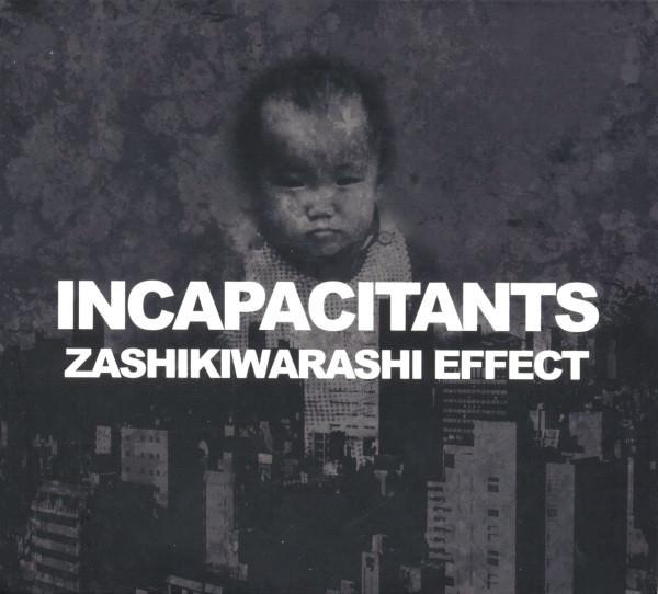 Zashikiwarashi Effect
