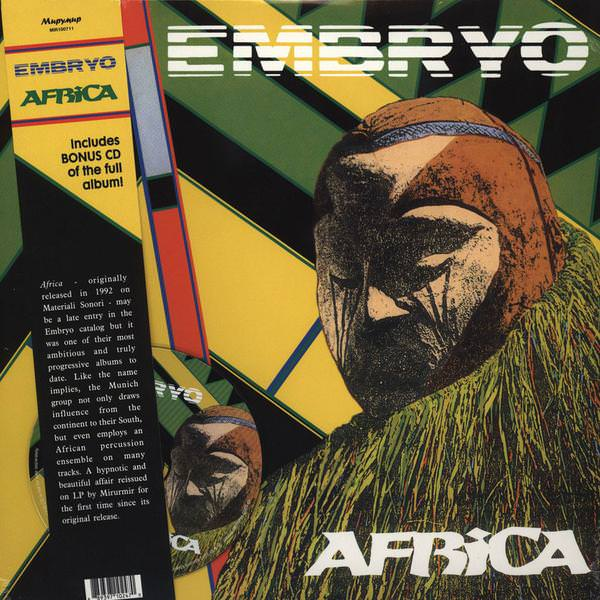 embryo - Africa (LP + CD)