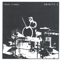 tasos stamou - Objects 1