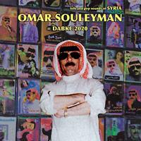 DABKE 2020: FOLK & POP SOUNDS OF SYRIA