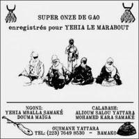 ENREGISTRE POUR YEHIA LE MARABOUT