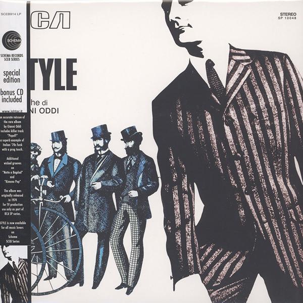 STYLE (LP)