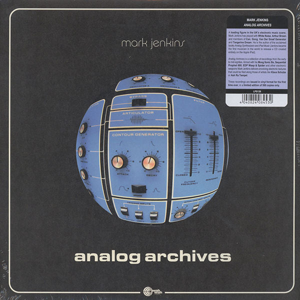 ANALOG ARCHIVES (LP)
