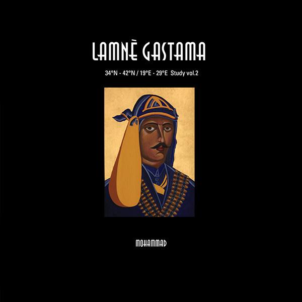 Lamne' Gastama (Lp)