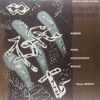 LE CONCERTS DU DOMAINE MUSICAL 1956