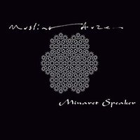 muslimgauze - Minaret Speaker