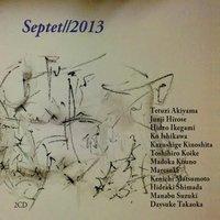Septet//2013