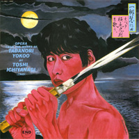 Opera from the works of Tadanori Yokoo