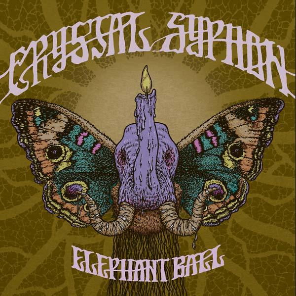ELEPHANT BALL