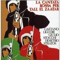 La Cantata Rossa Per Tall El Zaatar