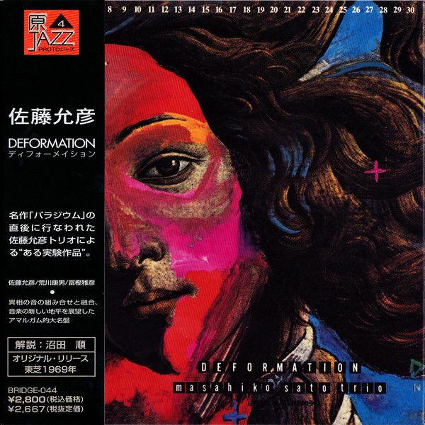 masahiko satoh - Deformation