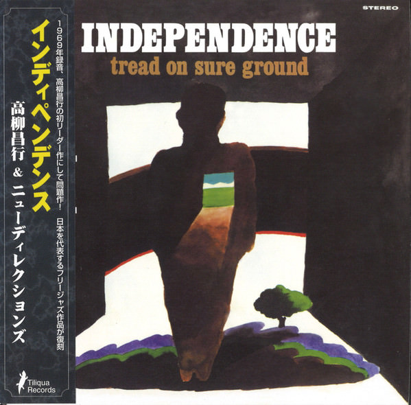 INDEPENDENCE: TREAD ON SURE GROUND