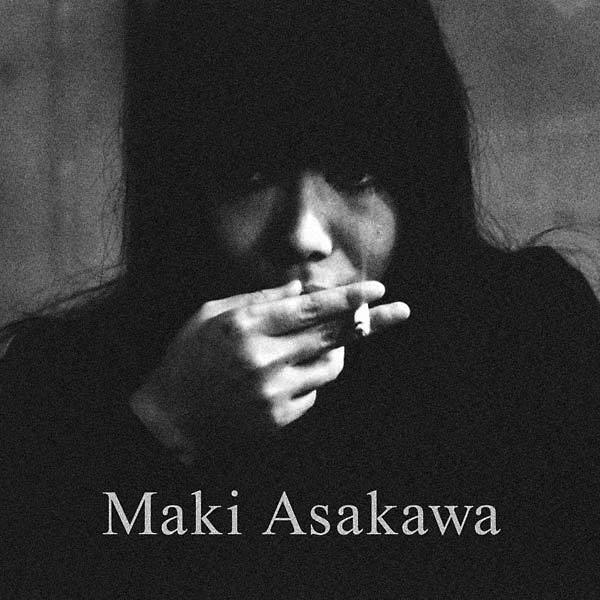 maki asakawa - Maki Asakawa (2LP)