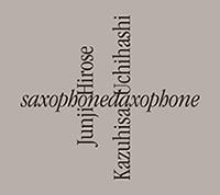 SAXOPHONEDAXOPHONE