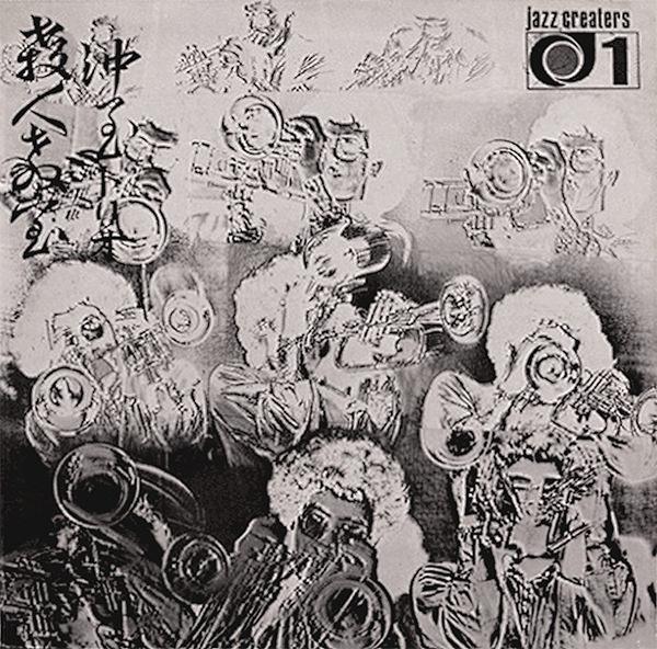 SATSUJIN KYOSHITSU