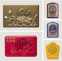 Chang Fo Ji - Buddha loops from China & Tibet