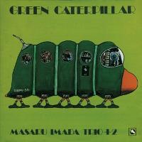 masaru imada - Green Caterpillar