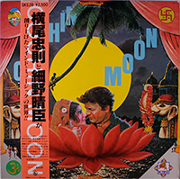 tadanori yokoo - haruomi hosono - Cochin Moon
