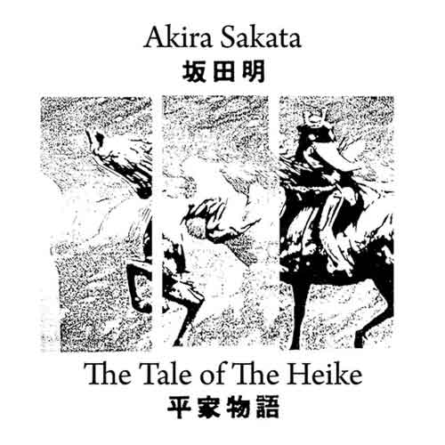 akira sakata - The Tale Of The Heike (2Lp)