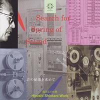 Search for Spring of Sound, Oto No Hajimari wo Motomete -Hiroshi