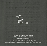 Ne [Sound Encounter]