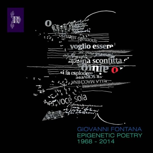 EPIGENETIC POETRY (LP)