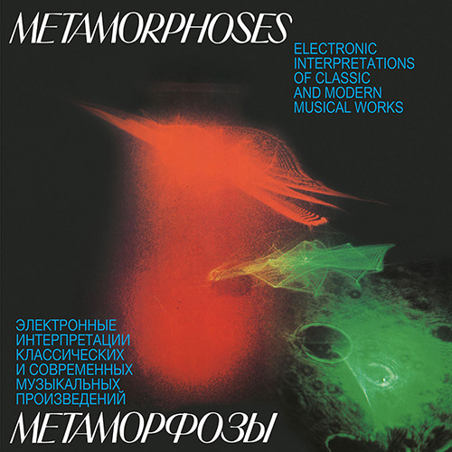 METAMORPHOSES (LP)