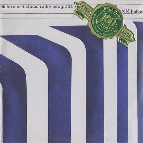 ELEKTRONSKI STUDIO RADIO BEOGRADA