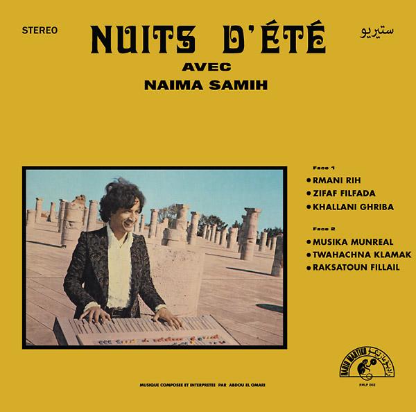 NUITS D'ETE AVEC NAIMA SAMIN (LP)