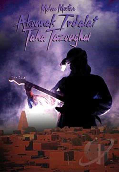 AKOUNAK TEDALAT TAHA TAZOUGHAI OST