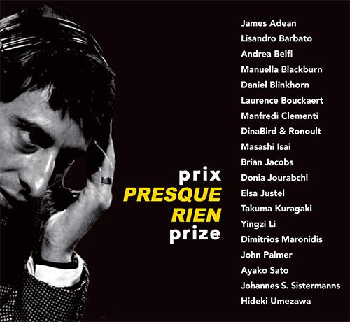 LUC FERRARI PRIX PRESQUE RIEN PRIZE (3CD BOX)