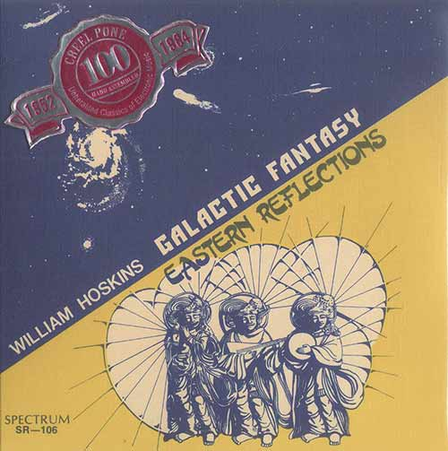 william hoskins - Galactic Fantasy, Eastern Reflections
