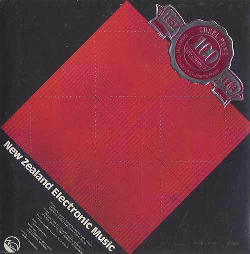 NEW ZEALAND ELECTRONIC MUSIC (2CD)