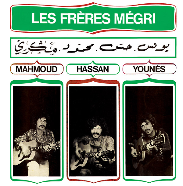 MAHMOUD, HASSAN ET YOUNES