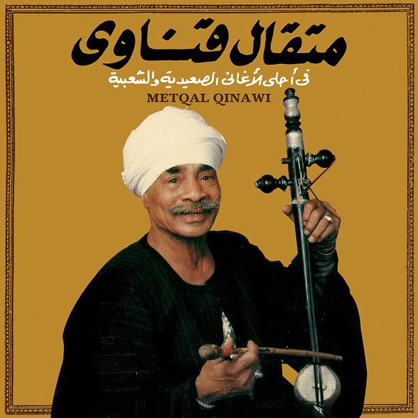 Metqal Qinawi (Lp)