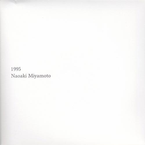 naoaki miyamoto - 1995