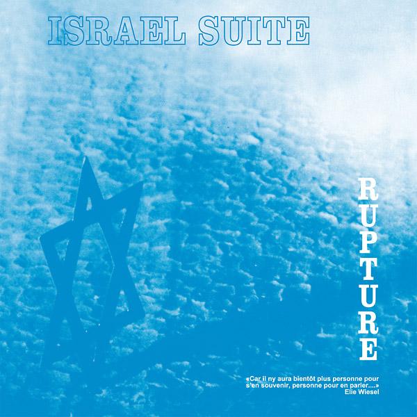 ISRAEL SUITE / DOMINANTE EN BLEU (LP)